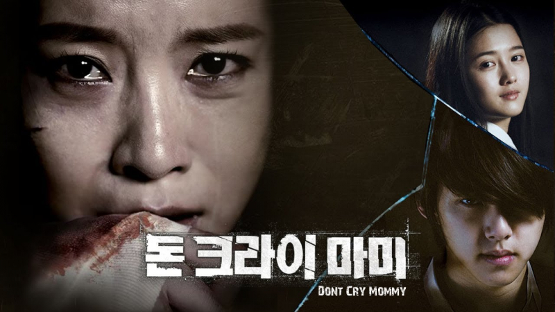 Don't Cry, Mommy - Mẹ Ơi Đừng Khóc
