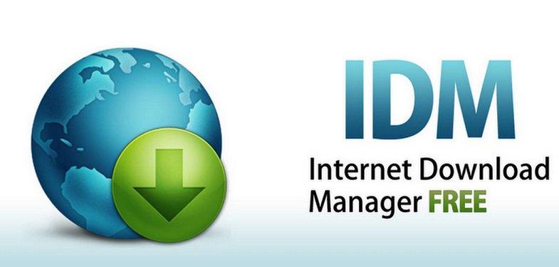 Internet Download Manager - phần mềm tăng tốc độ tải phổ biến nhất