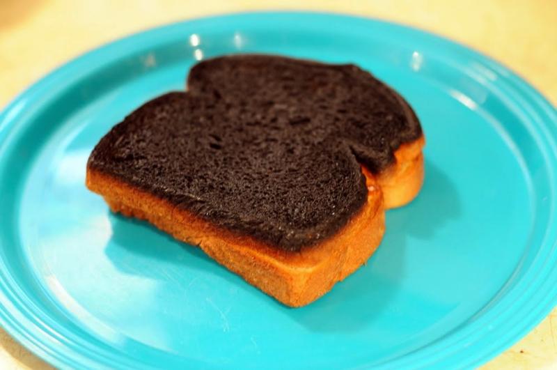 Miếng bánh mì cháy