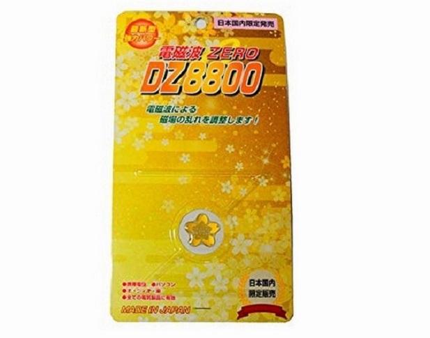Miếng dán chống bức xạ DZ8800