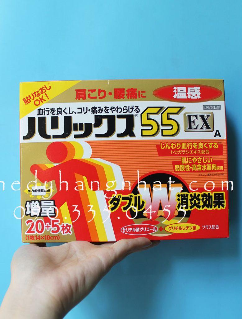 Miếng dán giảm đau Harikkusu 55EX 25 miếng của Nhậ