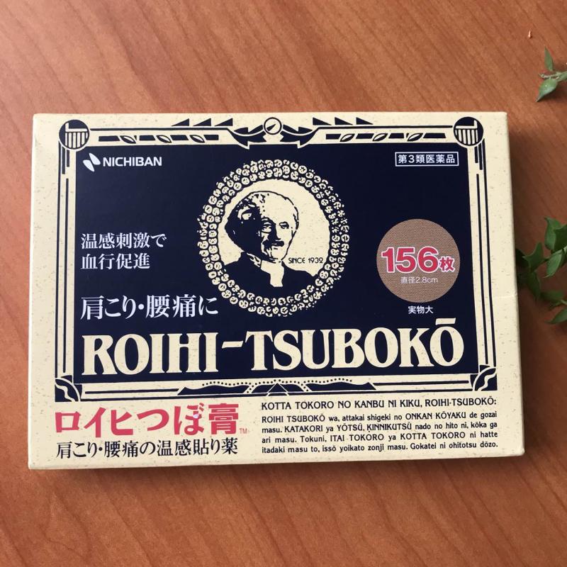 Cao dán Roihi tsuboko 156 miếng