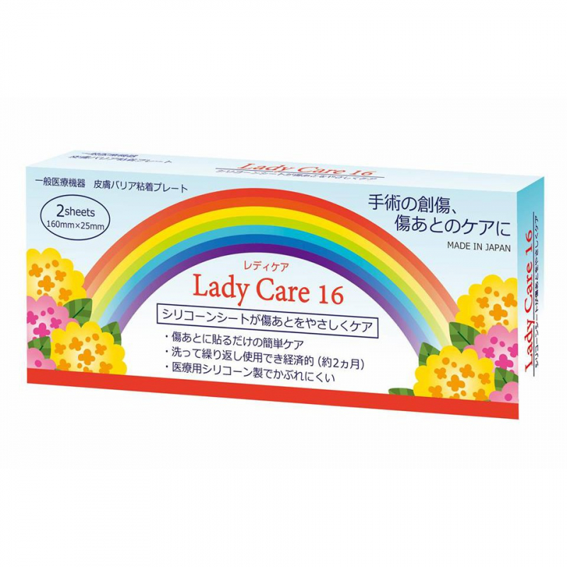 Miếng dán trị sẹo Lady Care