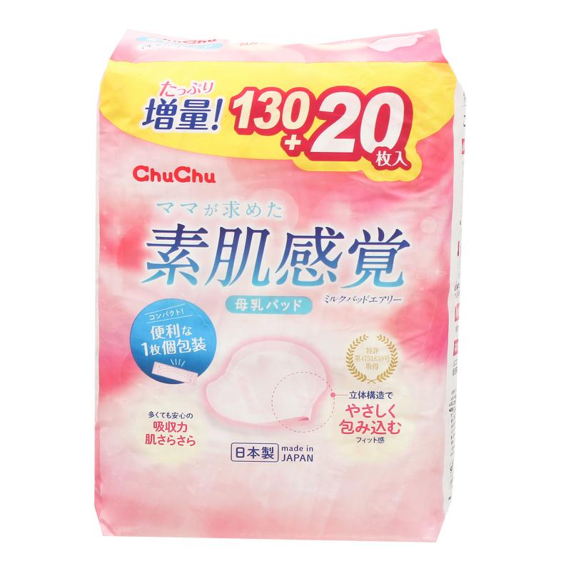 Miếng lót thấm sữa ChuChu Baby
