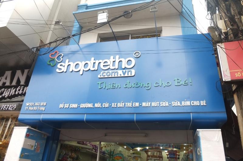 Cửa hàng  Mio ( shop trẻ thơ)