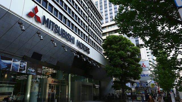 Thương hiệu Mitsubishi