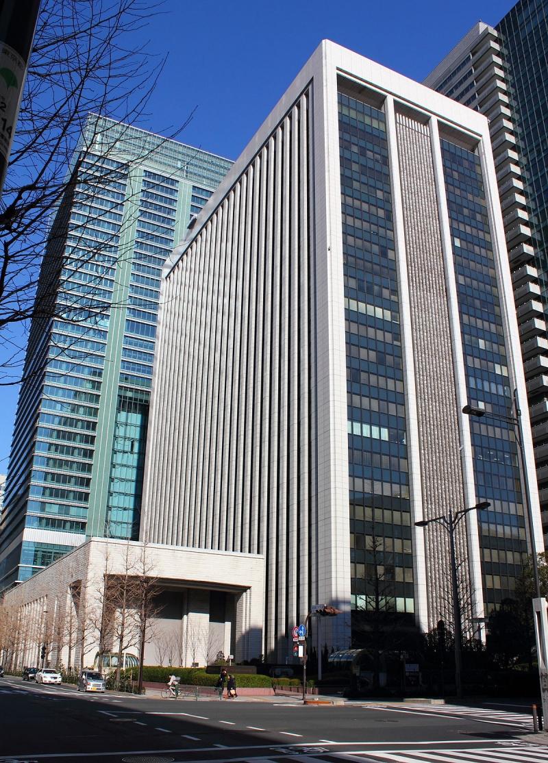 Trụ sở tại Tokyo