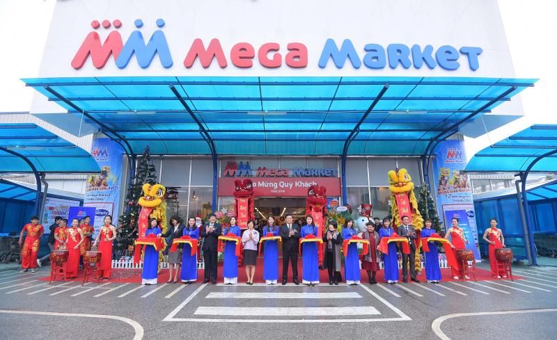Metro Thăng Long
