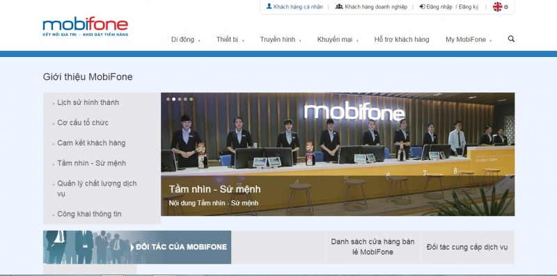 Nhà mạng MobiFone