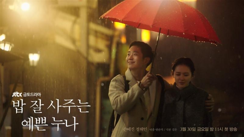 Top 10 mối tình chị em ngọt ngào nhất trong màn ảnh Hàn