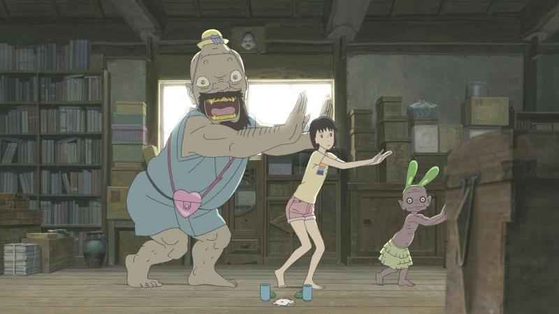 Momo e no Tegami.