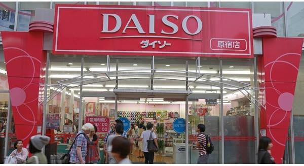 Top 10 sản phẩm gia dụng tiện ích Nhật Bản có giá dưới 100.000 đồng