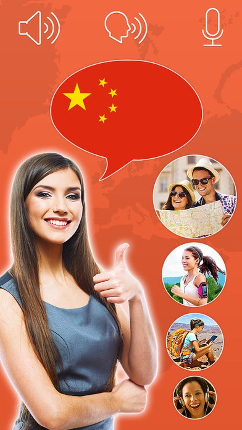 Ứng dụng này thiết kế làm cho quá trình học tiếng Trung trở nên dễ dàng và thú vị