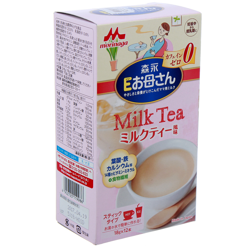 Morinaga Milk