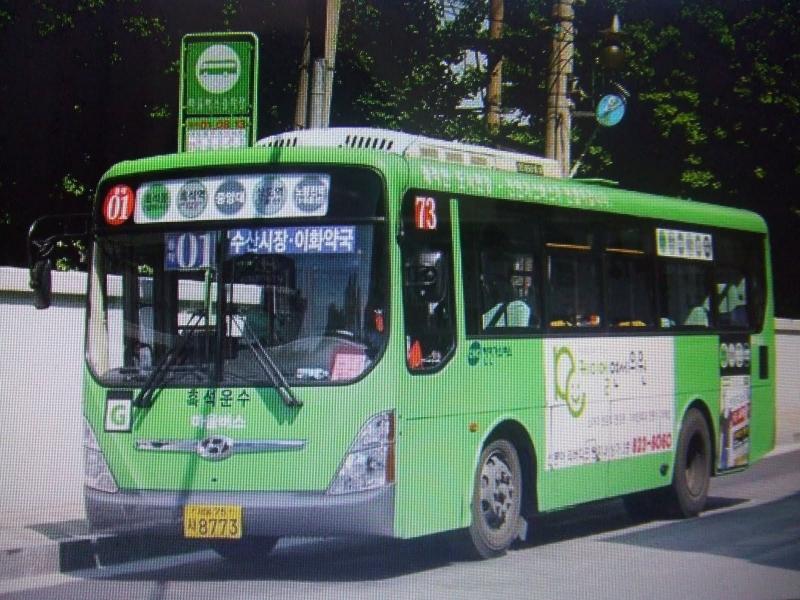 Phương tiện công cộng là một phương tiện di chuyển tiết kiệm (Nguồn: Sưu tầm)