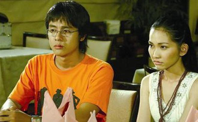 Mùi ngò gai (2006)