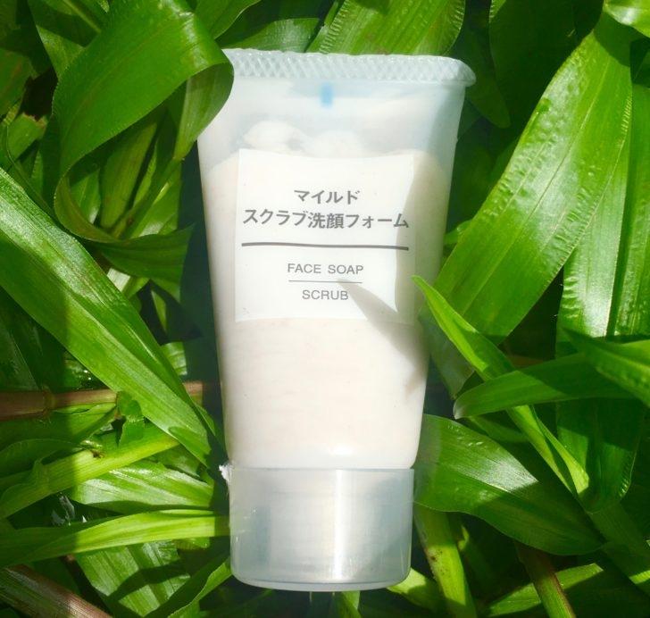 Sản phẩm không mùi nên đối với làn da nhạy cảm sẽ không vấn đề gì khi sử dụng