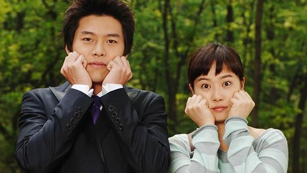 Tên tôi là Kim Sam Soon (2005)