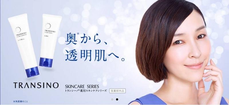 Mỹ Phẩm Nhật (xachtaynhat.net) - shop bán mỹ phẩm Nhật Bản uy tín nhất tại TP. HCM