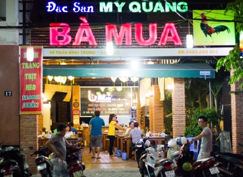 Ms. Mua's noodle shop