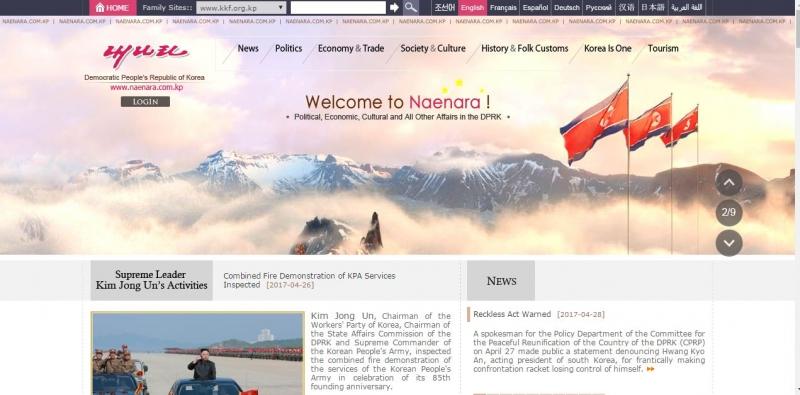 naenara.com.kp