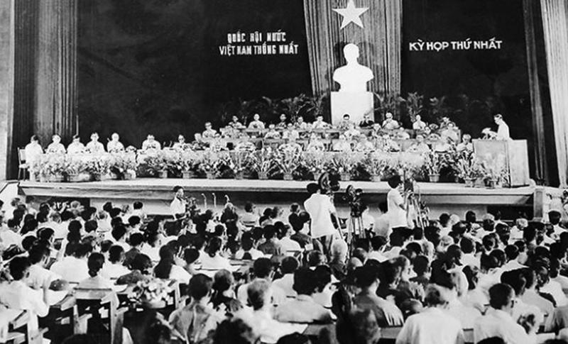 Quang cảnh phiên họp Quốc Hội Khóa I