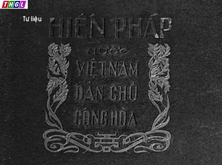 Hiến pháp Năm 1946, bản Hiến pháp đầu tiên của dân tộc