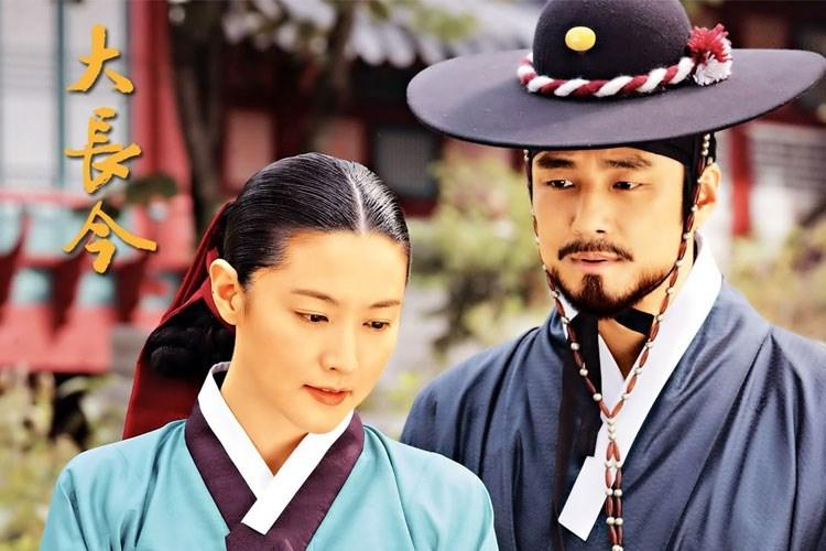 Nàng Dae Jang-geum