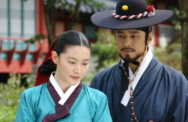 Nàng Dae Jang Geum - Jewel in the Palace (2003)