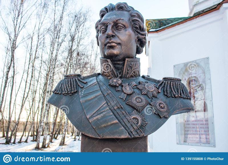 M.I. Kutuzov