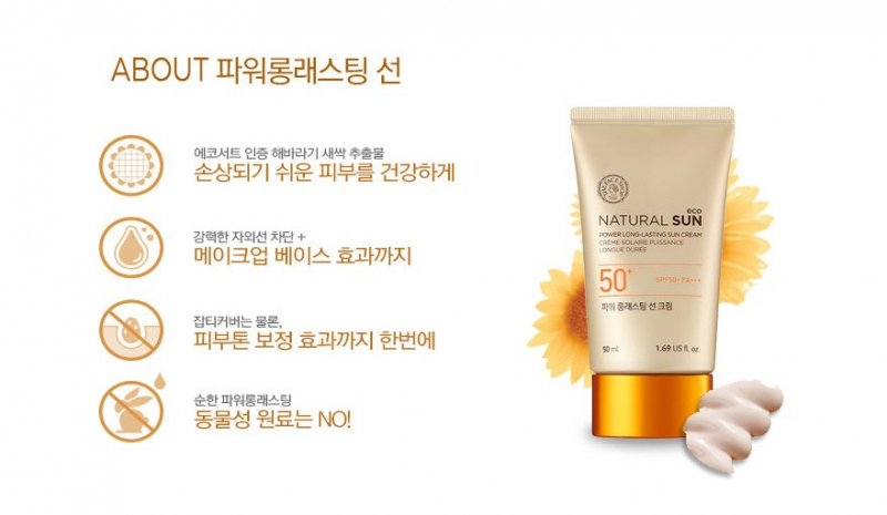 Kem chống nắng Natural sun  Eco power long - Lasting sun cream SPF50+ PA+++