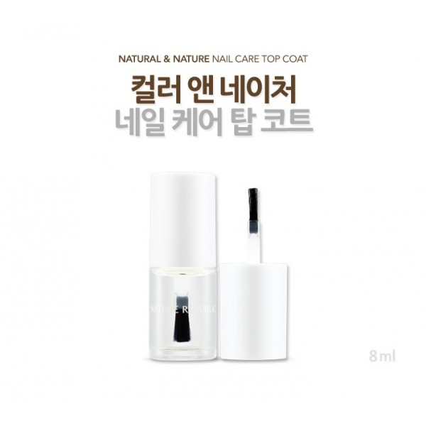Nature Republic Color & Nature Nail Care Top