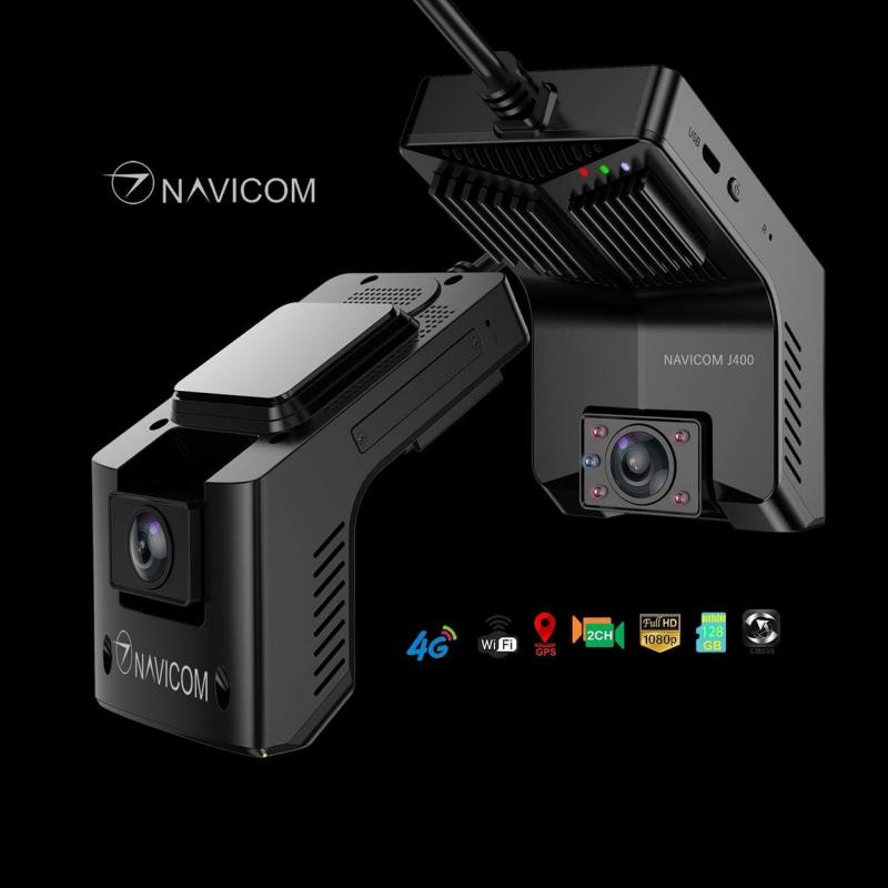 Thương hiệu camera hành trình Navicom