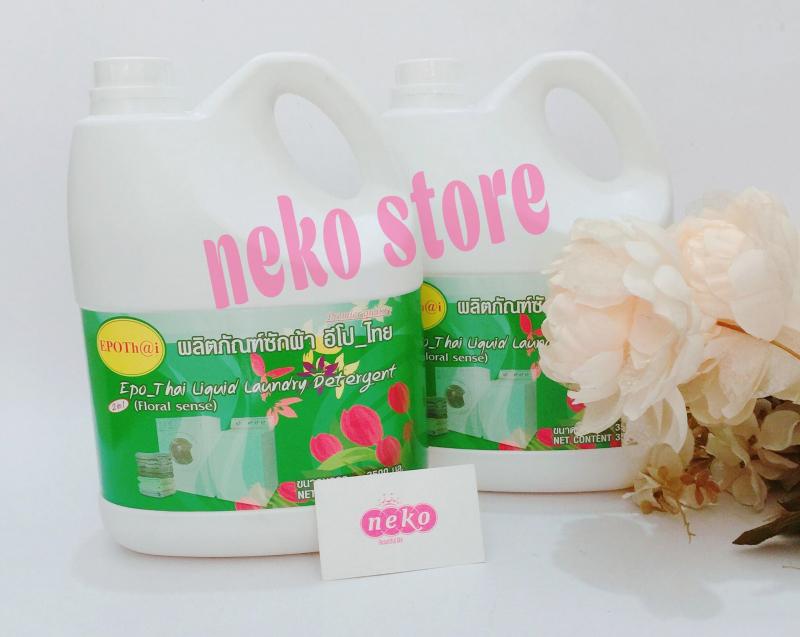 Sản phẩm tại Neko Store