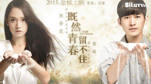 Top 11 bộ phim học đường Trung Quốc hay nhất 2021 7