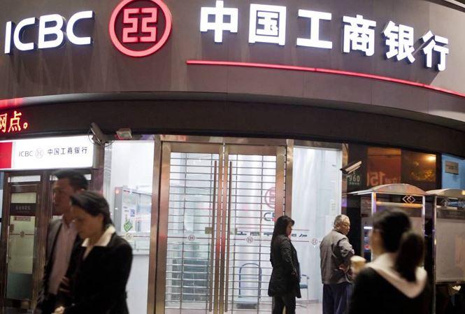 Ngân hàng Công thương Trung Quốc