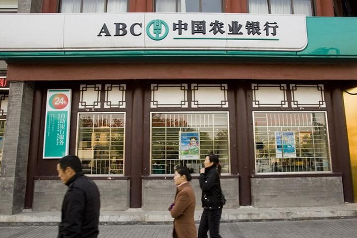 Ngân hàng nông nghiệp Trung Quốc – ABC