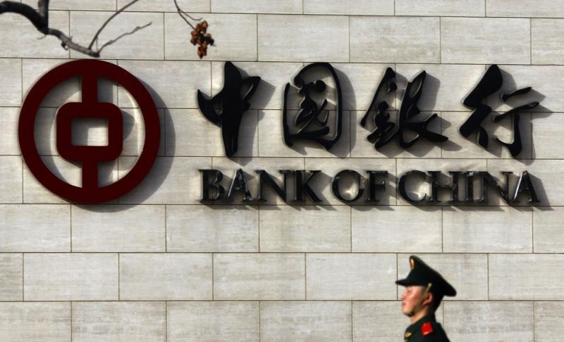 Ngân hàng Trung Quốc (Bank of China)