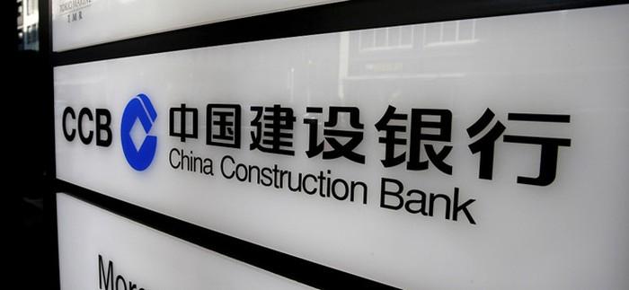 Ngân hàng Xây dựng Trung Quốc