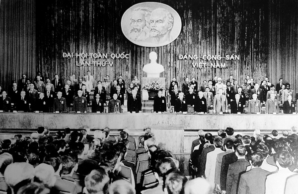 Đại hội Đoàn Thanh niên Cộng Sản Hồ Chí Minh lần thứ V - tại Hà Nội