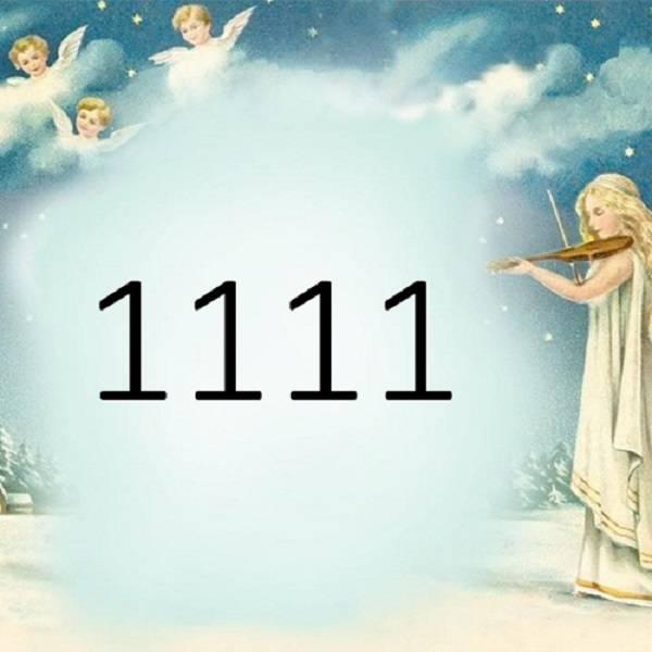 Ngày thứ 315 trong năm