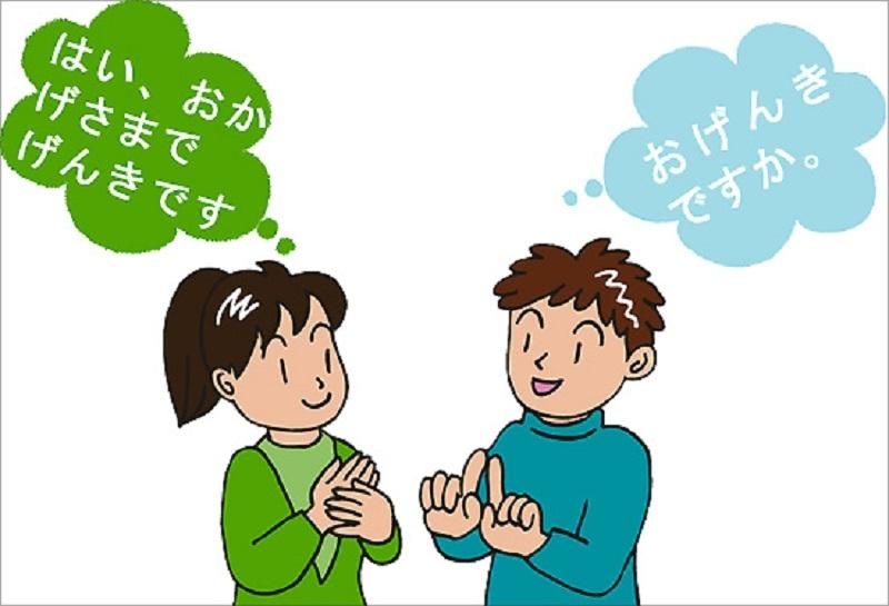 Đối thoại bằng tiếng Nhật