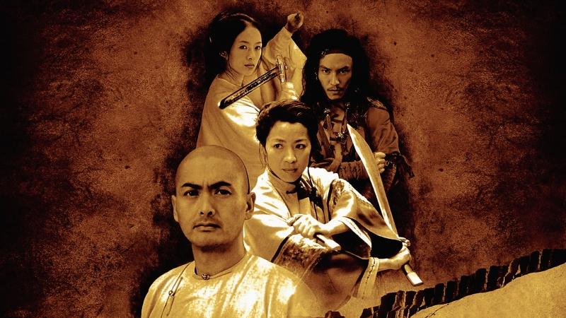 Phim Ngọa Hổ Tàng Long