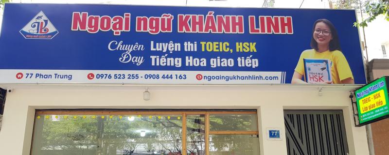 Ngoại ngữ Khánh Linh