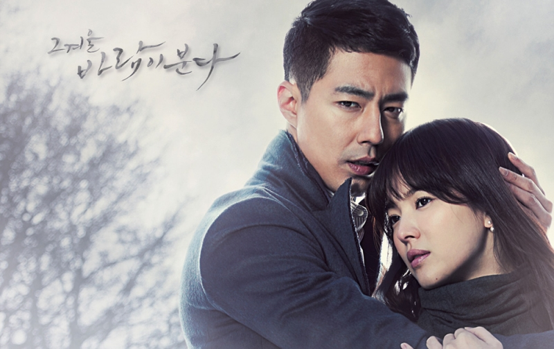 Ngọn gió đông năm ấy - That Winter, The Wind Blows (2013)