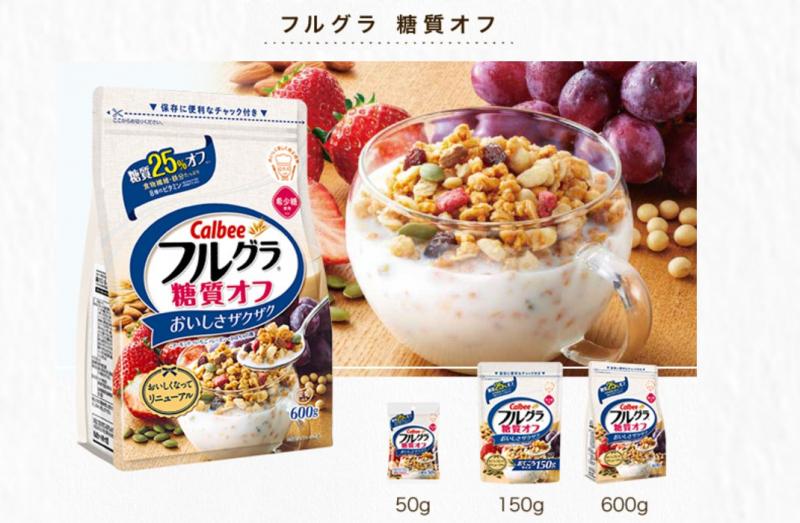 Ngũ cốc Calbee Furugura giảm 25% carbohydrate