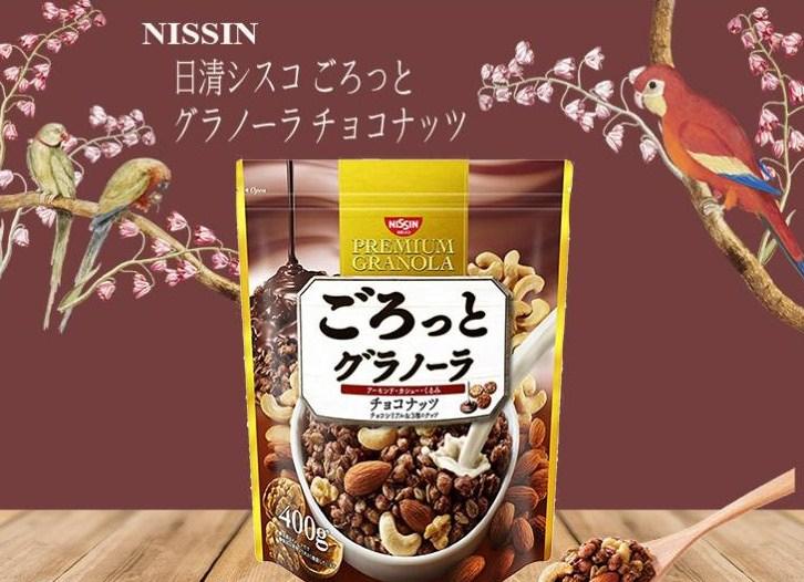 Ngũ cốc Nissin Premium Granola