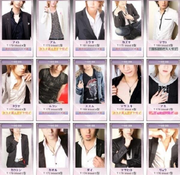 Danh sách các trai đẹp để khách hàng lựa chọn.