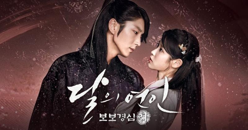 Hoàng Tử Wang So và Hae Soo.