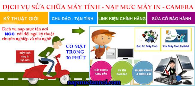 Nguyễn Gia Computer